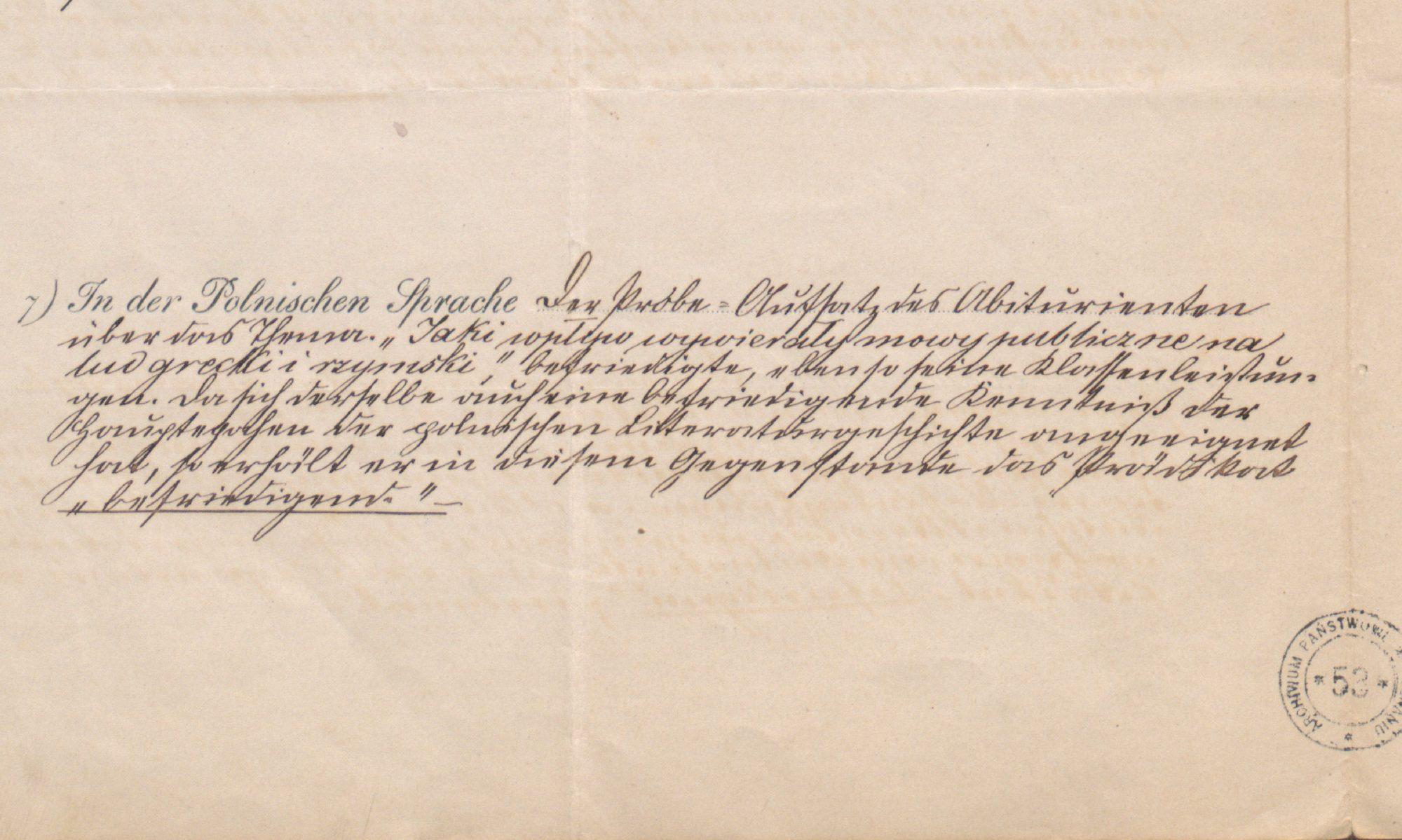 Dawne pismo niemieckie